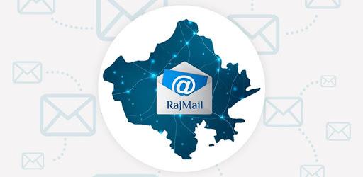 RajMail pc screenshot