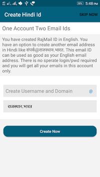 RajMail APK screenshot 1