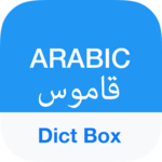 Arabic Dictionary & Translator icon