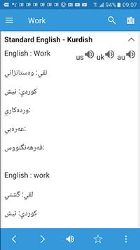 English Kurdish Dictionary APK screenshot 1