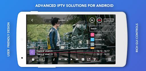 GSE SMART IPTV pc screenshot