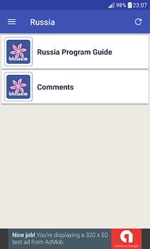 Blossom TV Guide APK screenshot 1