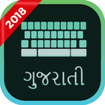 Gujarati Keyboard icon