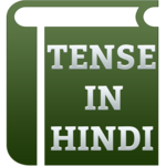 Tense In Hindi icon