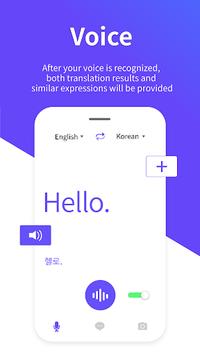 GenieTalk:Automatic Translator APK screenshot 1