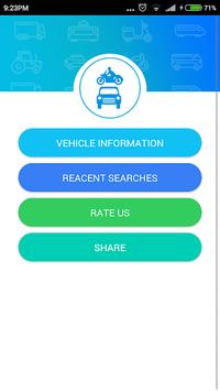 RTO Vehicle Information APK screenshot 1