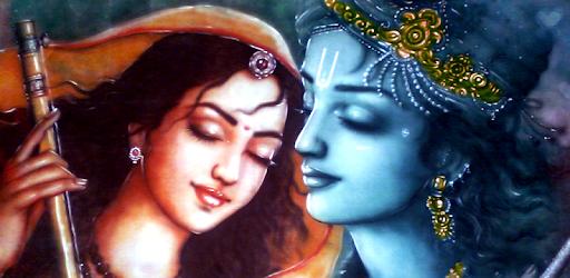 Krishna Bhajan Bhakti Songs - Audio + Lyrics pc screenshot