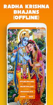 Krishna Bhajan Bhakti Songs - Audio + Lyrics APK screenshot 1