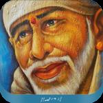 Sai Ram Sai Shyam Sai Bhagwan icon
