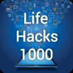 1000+  Life Hacks 2018 icon