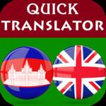 Khmer English Translator icon