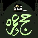 Hajj and Umrah icon