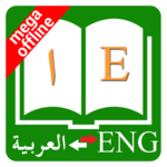 Arabic Dictionary for pc icon