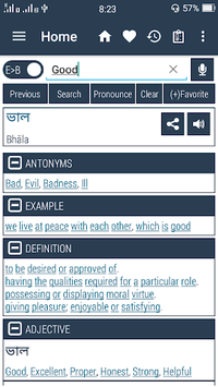 English Bangla Dictionary APK screenshot 1