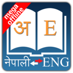 Nepali Dictionary icon
