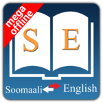Somali Dictionary icon