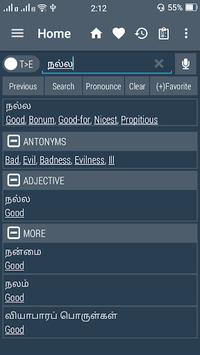 Tamil Dictionary APK screenshot 1