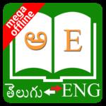 Telugu Dictionary icon