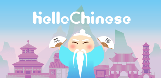 Learn Chinese - HelloChinese pc screenshot