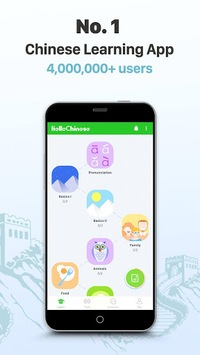 Learn Chinese - HelloChinese APK screenshot 1