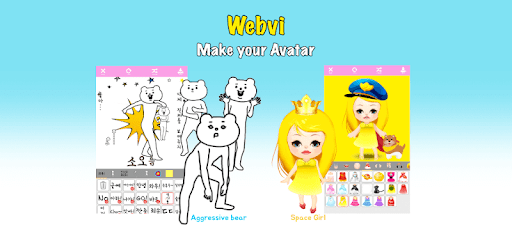 webvi - emoji maker, character creator, gif maker pc screenshot