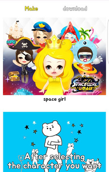 webvi - emoji maker, character creator, gif maker APK screenshot 1