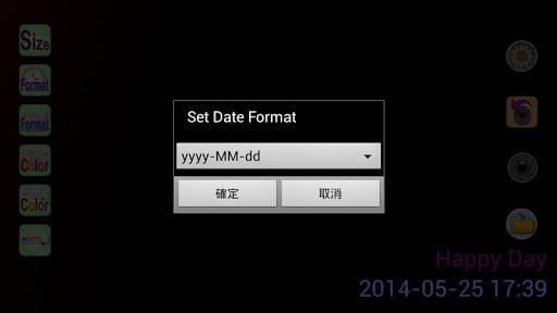 Time Stamp Camera APK screenshot 1