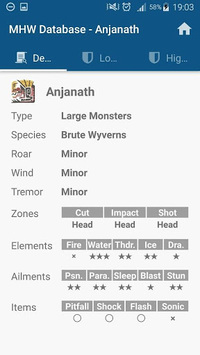 Games Database - MHW APK screenshot 1