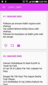 Urdu SMS APK screenshot 1