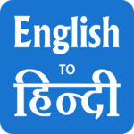 Hindi English Translator - English Dictionary icon