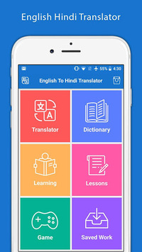 Hindi English Translator - English Dictionary APK screenshot 1