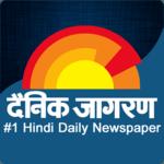 Dainik Jagran - Latest Hindi News, news today icon