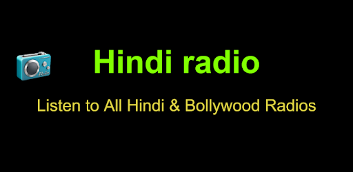 Hindi Radio Online pc screenshot