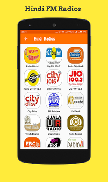 Hindi Radio Online APK screenshot 1