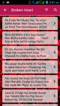 Hindi Shayari Collections APK screenshot 1
