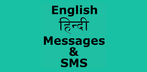 100000+ Hindi English Messages Latest 2018 pc screenshot
