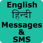 100000+ Hindi English Messages Latest 2018 APK icon