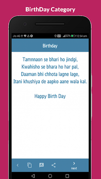 100000+ Hindi English Messages Latest 2018 APK screenshot 1