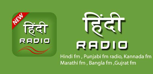 Hindi Fm Radio HD pc screenshot