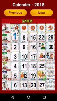 Calendar 2018 APK screenshot 1