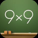 Multiplication table (Math, Brain Training Apps) icon