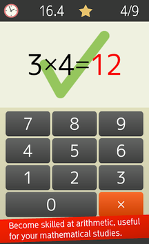 Multiplication table (Math, Brain Training Apps) APK screenshot 1