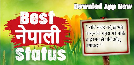Best Nepali Status, Quotes, Shayari With Editors pc screenshot