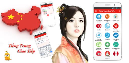 Hoc Tieng Trung Giao Tiep pc screenshot