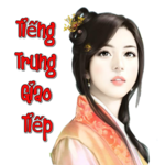 Hoc Tieng Trung Giao Tiep icon