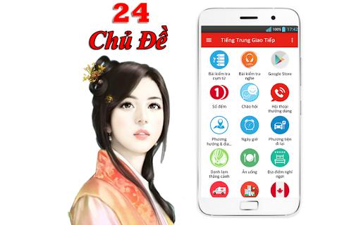 Hoc Tieng Trung Giao Tiep APK screenshot 1