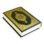 Al Quran Sharif القرآن الكريم:Koran kareem icon