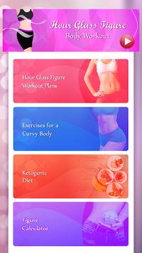 HourGlass Body Workout: 30Day Small Waist Big Butt APK screenshot 1