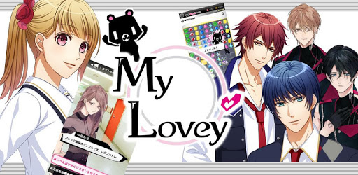 My Lovey : Choose your otome story pc screenshot