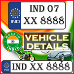 All India Vehicle Details icon